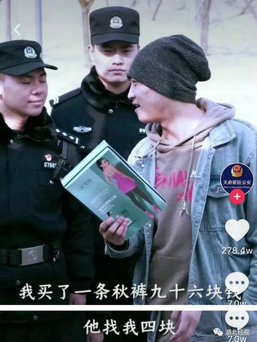 警察被气到掐人中自救?网友:笑死人不偿命图片