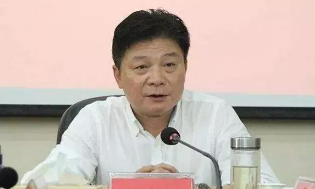 郴州市委常委,政法委书记刘志伟接受纪律审查和监察