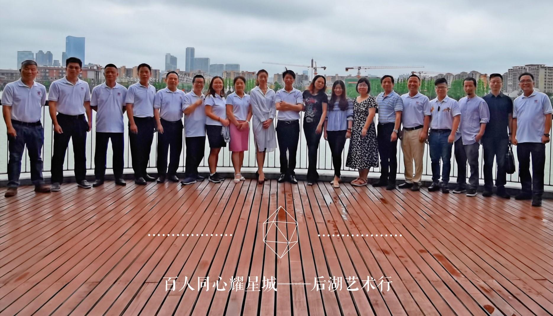 2020年6月上旬,百人会参观后湖艺术区,体验中国书画艺术