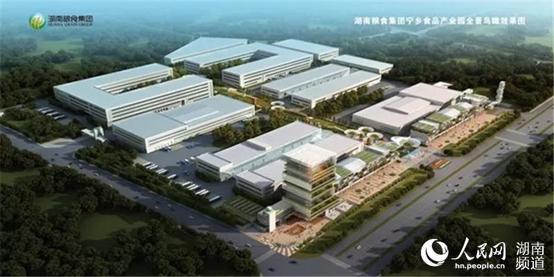 位于宁乡经开区的湖南粮食集团宁乡食品产业园