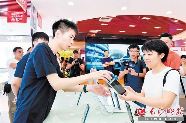 长沙售出首台5G手机