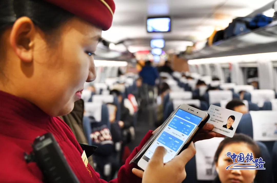 权威解读!电子客票时代,到底怎么坐火车?
