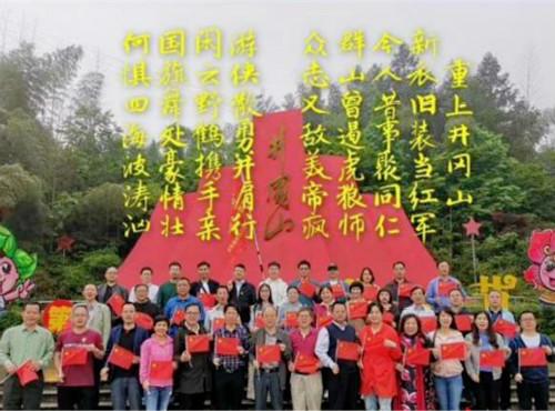 """长沙""""百人会""""重走红军路·永远跟党走主题教育培训活动侧记"""